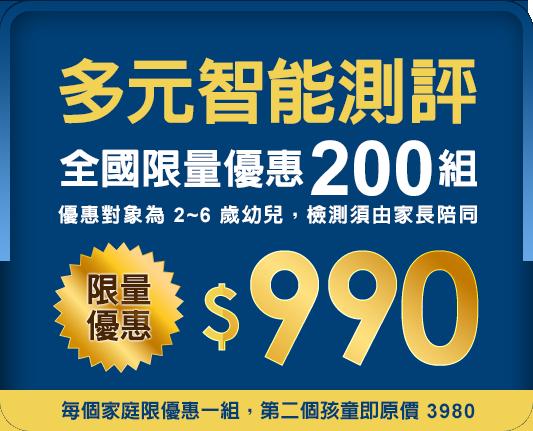 SG Price
